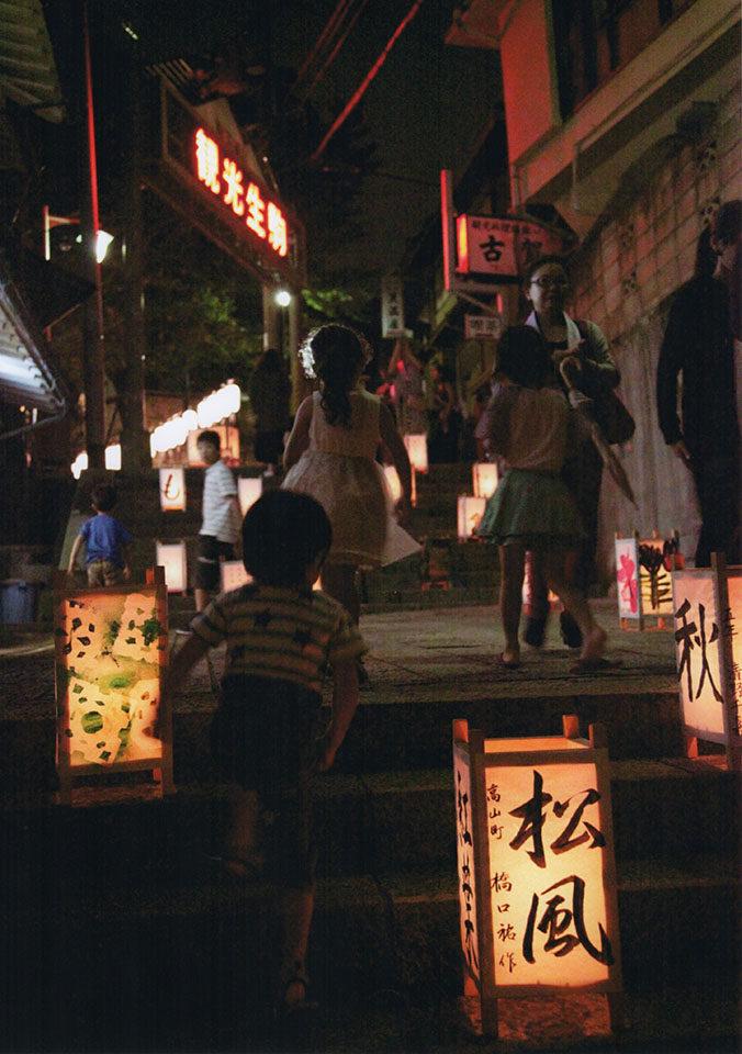 宝山寺万燈会の光景5